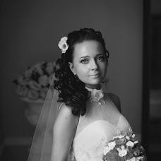 Wedding photographer Andrey Volkov (volkfoto). Photo of 01.10.2017