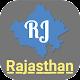 RJ E-Sewa राजस्थान सरकार ऑनलाइन सेवाएँ APK