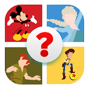 Name That Disney Character - Free Trivia Game