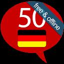 Learn German - 50 languages APK