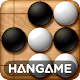 Hangame Go: The most visited free Go app Android apk
