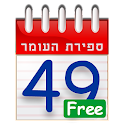Sefira Reminders - Free icon