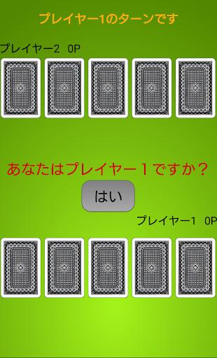 The Card Shine ~u76f8u624bu306e1u624bu5148u3092u8aadu3080~ 1.0.2 Windows u7528 2