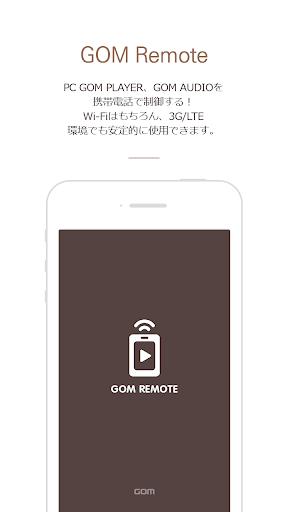 GOM Remote