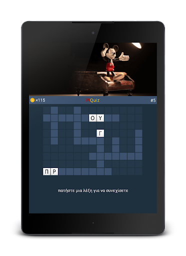 Code Triche PiQuiz APK MOD screenshots 3