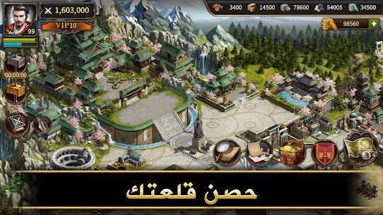 حرب الحضارات – لعبة معارك حرب إستراتيجية 5