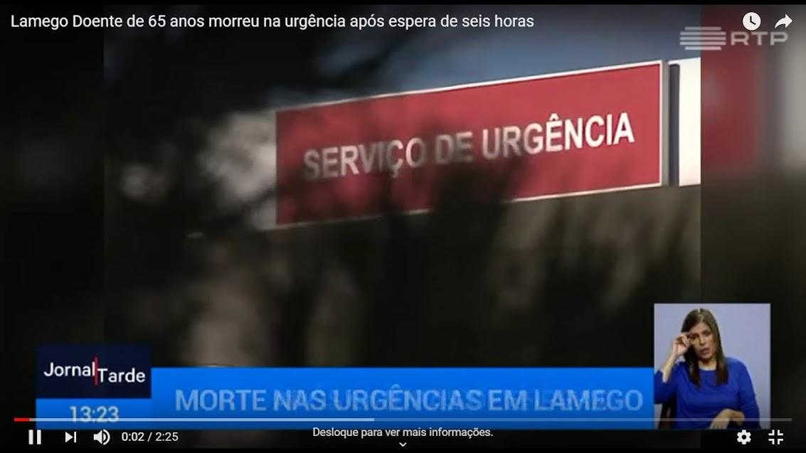 Lamego: Doente de 65 anos morreu na urgência após espera de seis horas