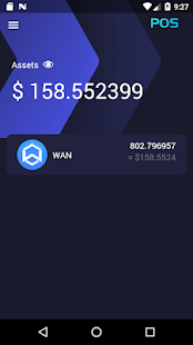 WanWallet Screenshot