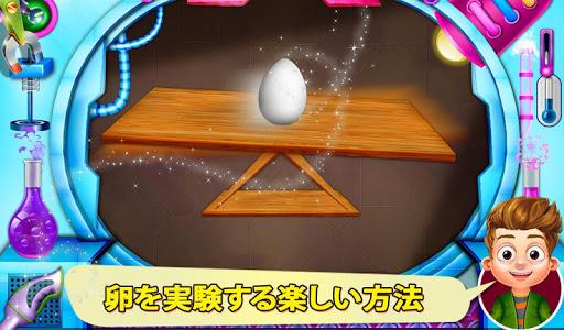 卵理科実験