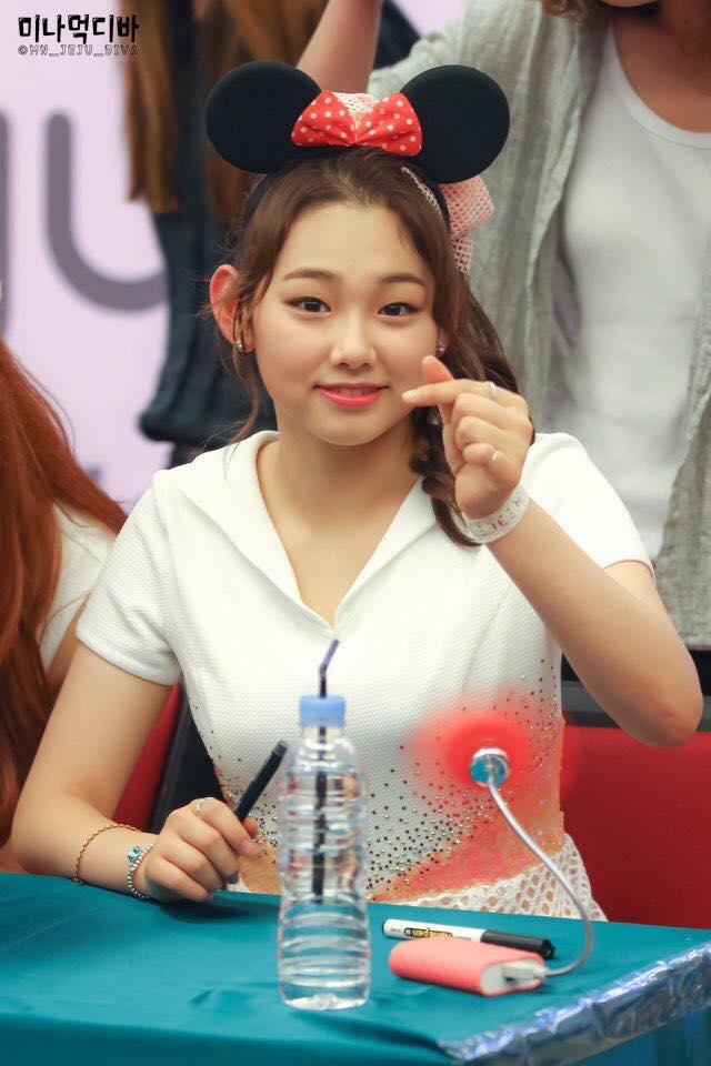 Kang.Mina.full.66487