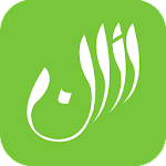 Athan  - Your Prayer Companion 4.0.2