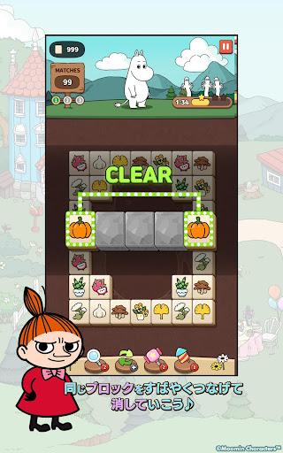 ムーミンフレンズ screenshot 8