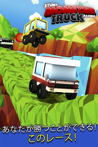 モンスタートラックカー レースゲーム - スタント四輪車駆動