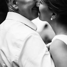 Wedding photographer Darya Kirsanova (KIRSANOVADARYA). Photo of 11.09.2017