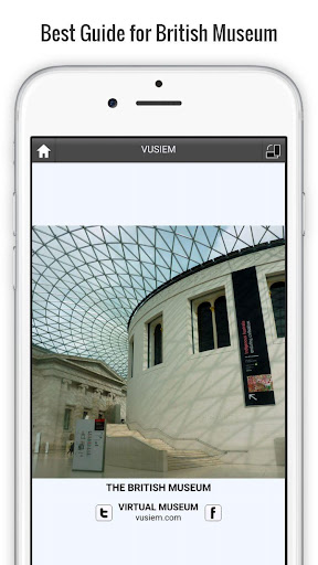 British Museum Guide Lite