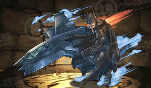 バットマン+バットウイング