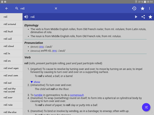 English Dictionary - Offline screenshot 11