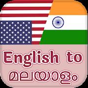 English To Malayalam Translator Dictionary