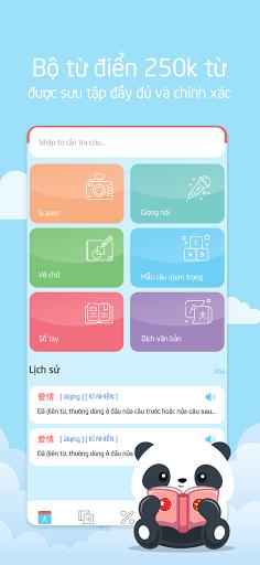 Từ Điển Trung Việt - VDict screenshot 1