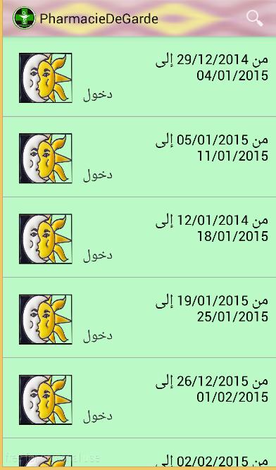 comment acheter paxil en tunisie