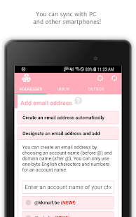Instant Email Address - Multipurpose free email! Screenshot