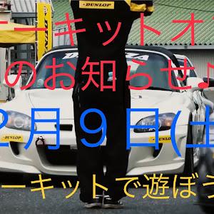 インテグラ DC5 タイプRのカスタム事例画像 ますた〜♪さんの2019年01月18日20:53の投稿
