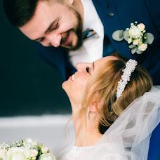 Wedding photographer Regina Karpova (Regyes). Photo of 22.08.2017