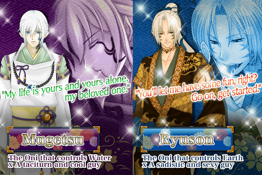 Hozuki -Awakening-: Romance Otome Games English - screenshot