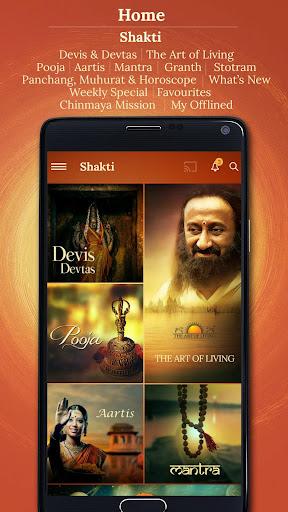Saregama Shakti: Bhakti Songs  screenshots 1
