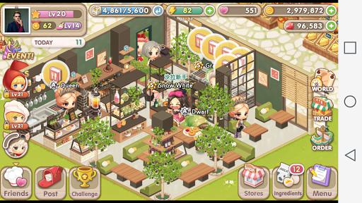 My Secret Bistro 1.2.3 screenshots 14