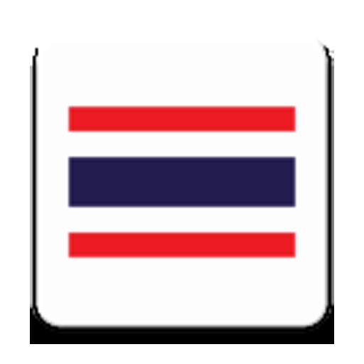 Thai Language Read 03