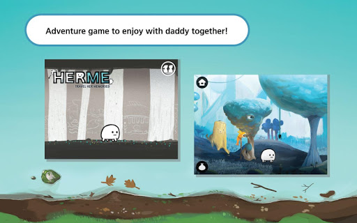 Herme : 第一次的冒險遊戲的孩子