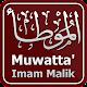 Muwatta Imam Malik (app)