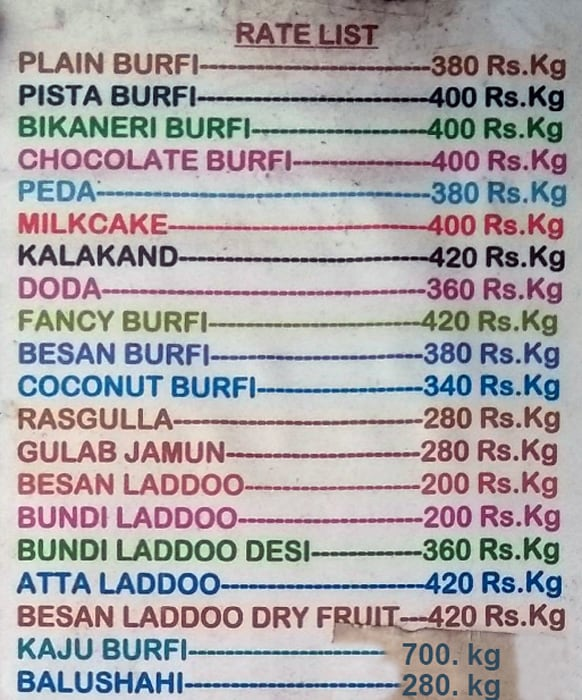 Bansal Sweet menu 3