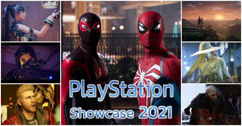 PlayStation Showcase 2021 วันปล่อยของส่องเกมใหม่
