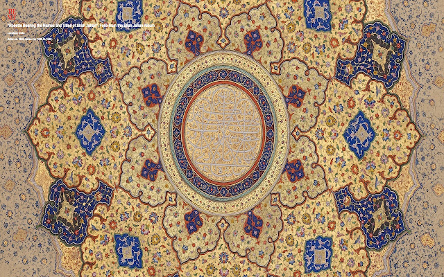 Details in Islamic painting