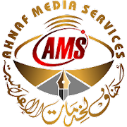 Ahnaf Media Services | احناف میڈیا سروس