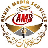 Ahnaf Media Services