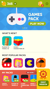 Icon Pop Quiz 2 - Fun Trivia for the Family- screenshot thumbnail