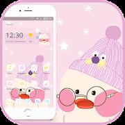 Cute Cartoon Glasses Duck Theme