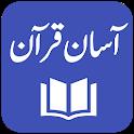 Aasan Tarjuma-e-Quran - Mufti M. Taqi Usmani icon