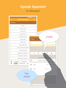 Spanish Phrasebook Learn Free- screenshot thumbnail