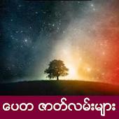 Myanmar Paytaa