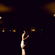 Fotógrafo de bodas Alberto Ramírez (albertoramrez). Foto del 05.09.2017