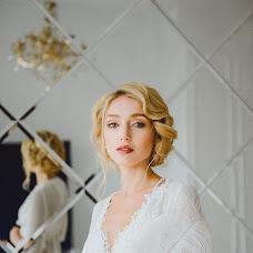Wedding photographer Mariya Kupriyanova (Mriya). Photo of 13.12.2015