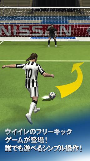 UEFA CL ウイニングイレブン フリック
