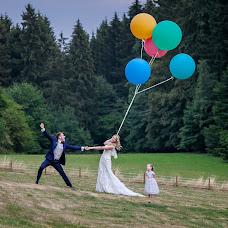 Wedding photographer Nikita Kulikov (frankfurt). Photo of 04.09.2019