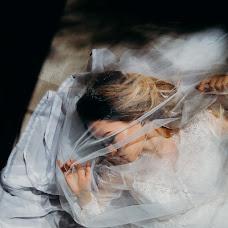 Wedding photographer Yuliya Agarkova (jaga11). Photo of 23.03.2018