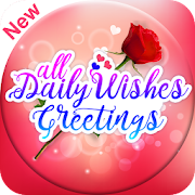 All Wishes Greetings and GIF