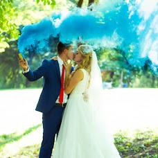 Wedding photographer Ella Smolyakova (Ellasmola). Photo of 22.08.2016